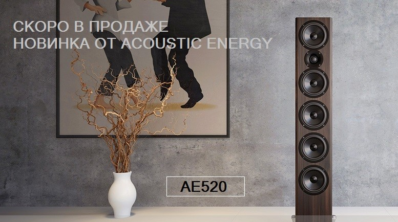 ACOUSTIC ENERGY  AE520